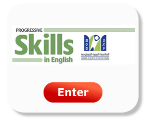Go to Progressive Skills in English AOU Level 3 website